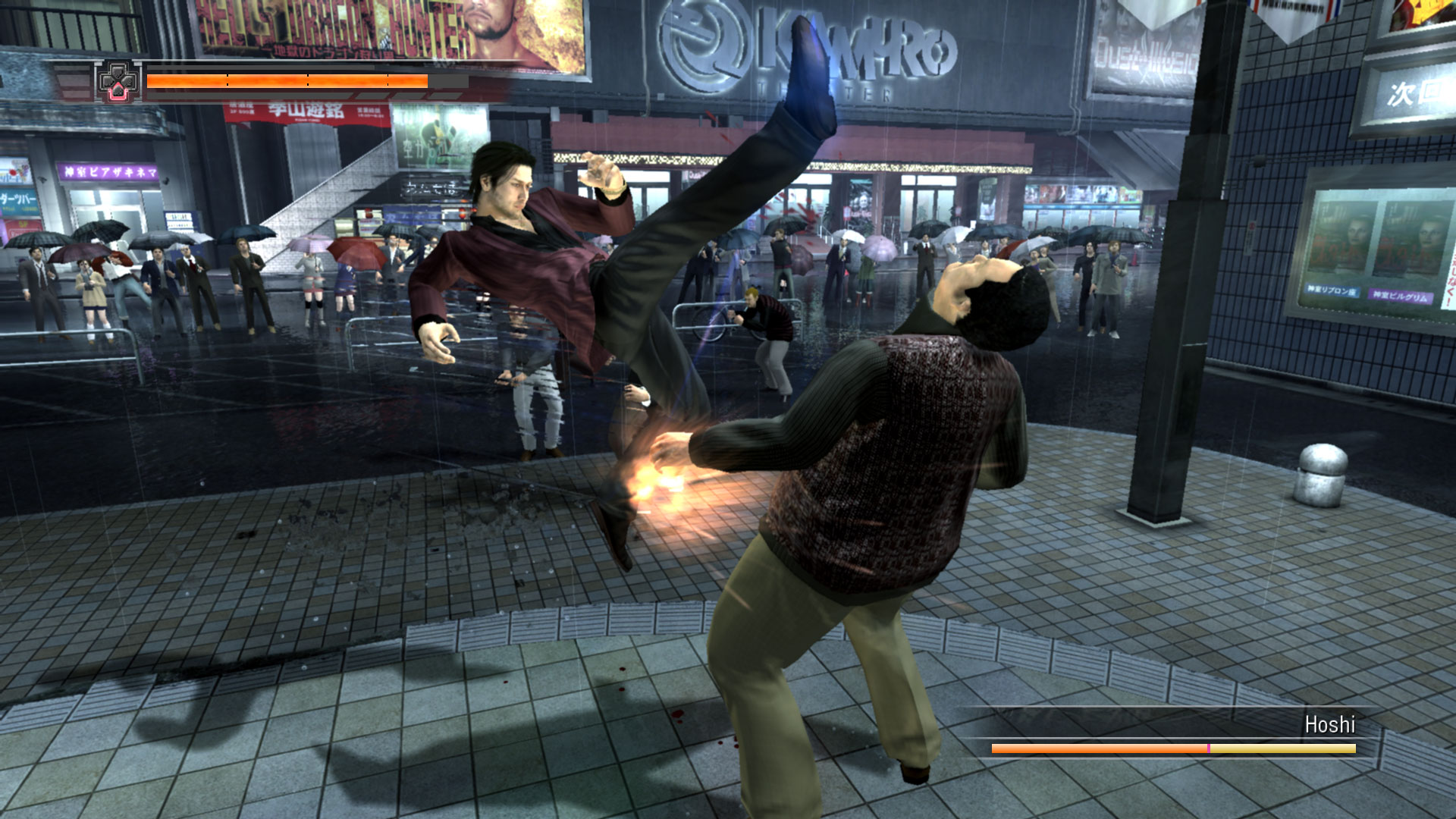 dating yakuza 4 The inclusion of hostess clubs in the north american release of yakuza 4 is significant because they were removed from the release of yakuza 3 for yakuza 4, the entire dating sim element has been retained.