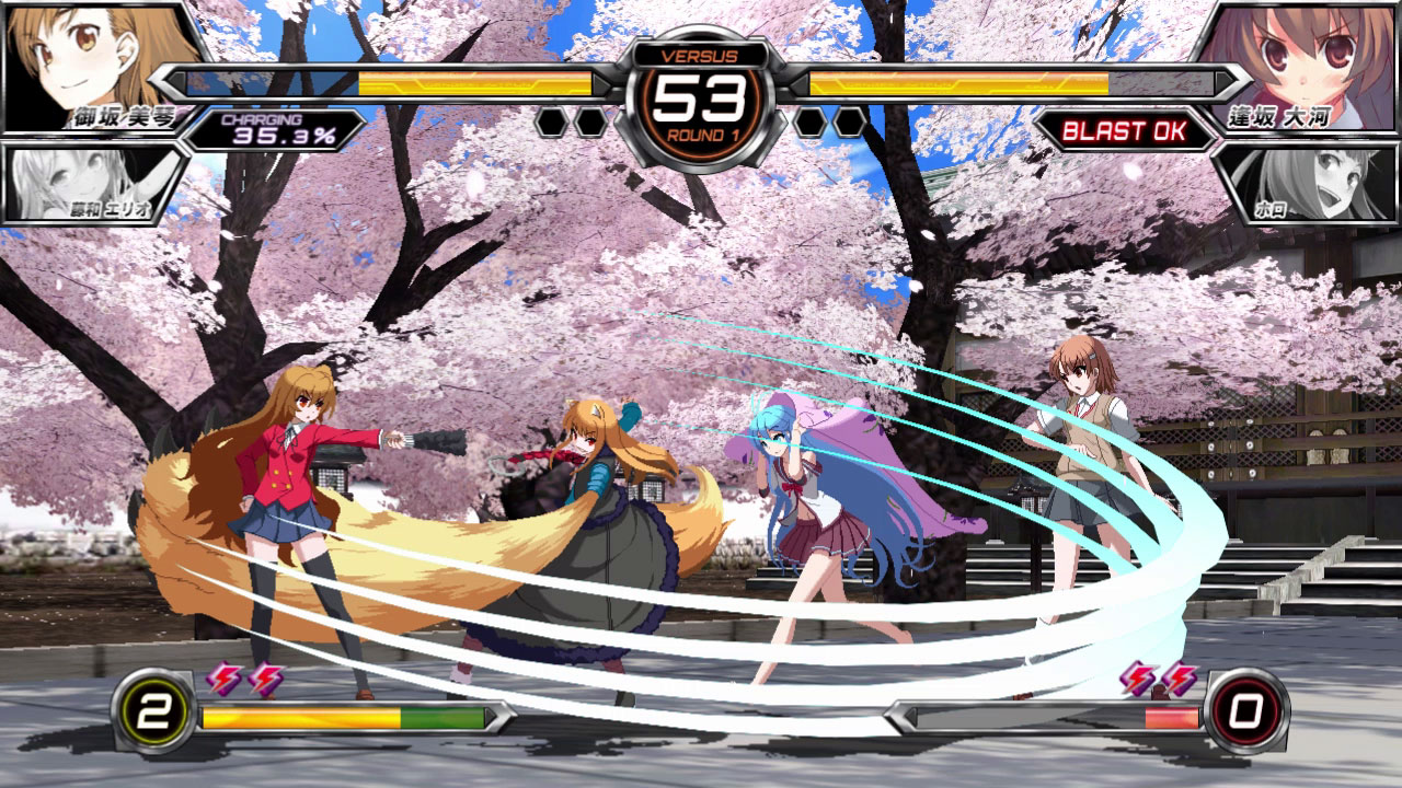 Image result for DENGEKI BUNKO: FIGHTING CLIMAX