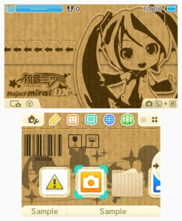 Hatsune Miku Carton Box Theme