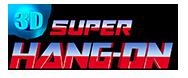 logo_super_hangon