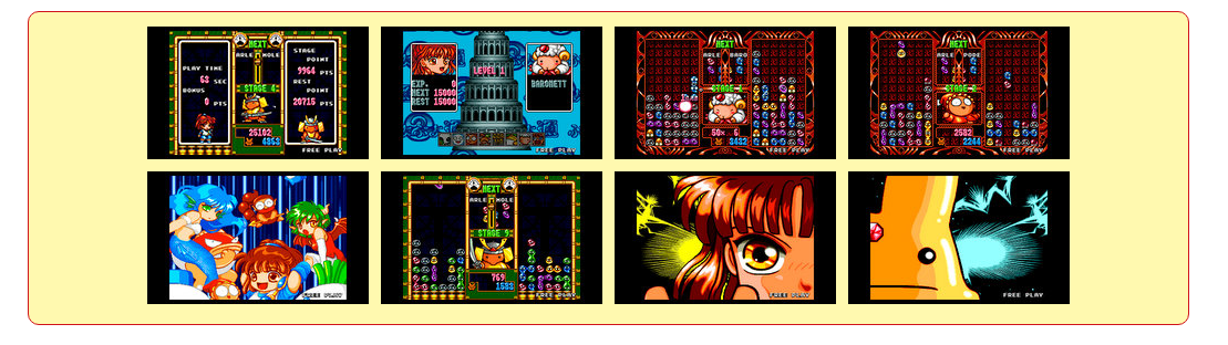Puyo Puyo 2 Screens