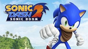Sonic boom audio discount coupon