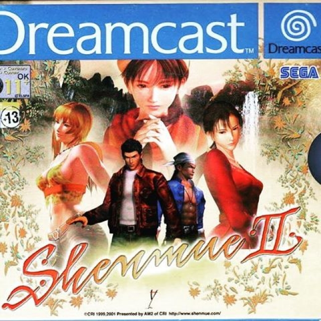 Shenmue II released in Europe 15 years ago today! #shenmue #dreamcast #sega