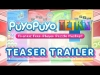 Embedded thumbnail for Puyo Puyo Tetris