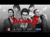 Embedded thumbnail for Yakuza™ 5